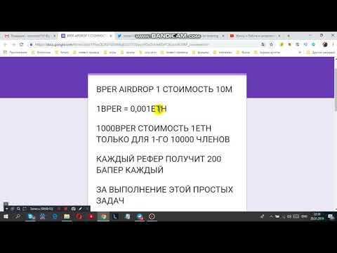 Новый СУПЕР ДРОП на 100$