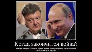 Крым 2016. Что дальше?
