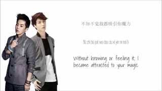 EXO-M: First Love [Chinese Version] Lyric Vid (Color-Coded Chi/Pin/Eng)