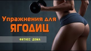 4-Минутная Тренировка, Которая Заменит Час Фитнеса в Спортзал