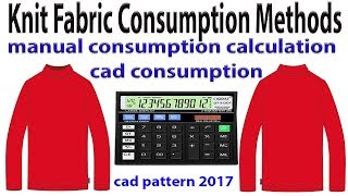 Fabric Consumption | Knit Fabric Consumption | Basic T-Shirt Manual Consumption | Bangla Tutorial