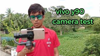 Vivo y90 hidden camera features | y90 camera test