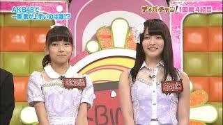 AKB48後藤萌咲12歳生歌対決「天使のウインク」松田聖子VS大森美優「慟哭」工藤静香