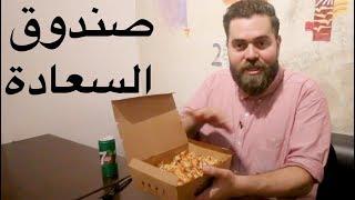 الأكل الأمريكي.. بأفكار الشباب السعودي + لقاء المتابعين في جدة - موسم٤/ح٨