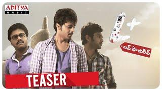 L+ Love Positive Teaser 4K | Naveenth Chari | Nandu | Siddu | Siraj | Rupal | Vaikunt Bonu