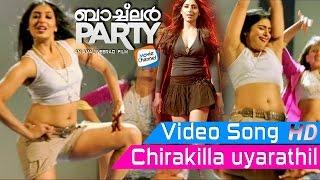 KAPPA KAPPA | BACHELOR PARTY | VIDEO SONG | New Malayalam Movie Song | Padmapriya