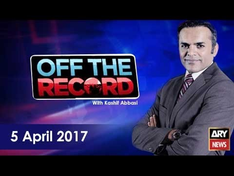 Off The Record 5th April 2017