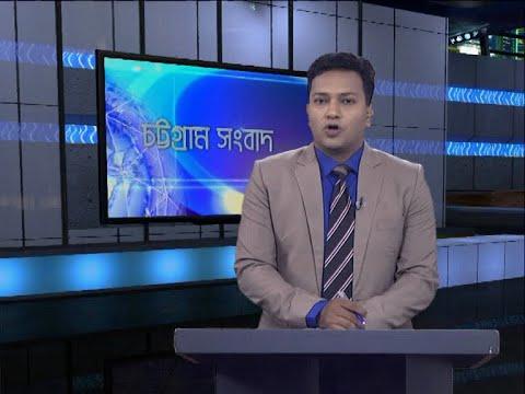 06 pm News || সন্ধ্যা ৬টার সংবাদ || 28 October 2020 || ETV News