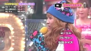 チョット/misono[2012.12.02]