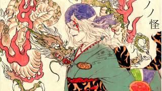 Takanashi Yasuharu - Mononke