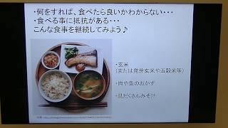 宝塚受験生のダイエットQ&A①〜食べることに抵抗がある人へ〜のサムネイル画像