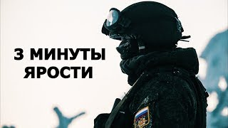 Russian Army 2019 - 3 Minutes of Fury