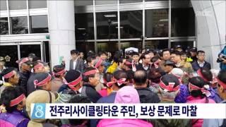 2015년 11월 18일 방송 전체 영상