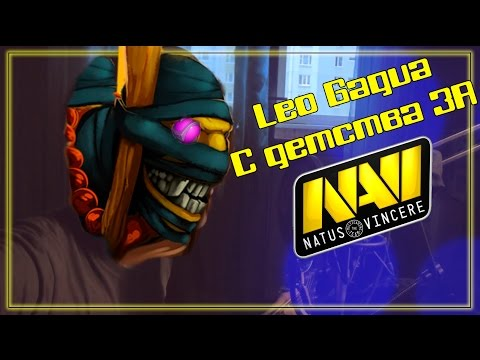 Leo Gagua - С детства за Навей