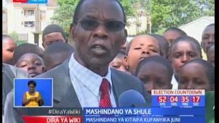 Spotlight yapania kufuzu kwa mashindano ya Afrika Mashariki nchini Uganda mwezi Agosti