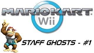 Mario Kart Wii - Expert Staff Ghost Races - #1