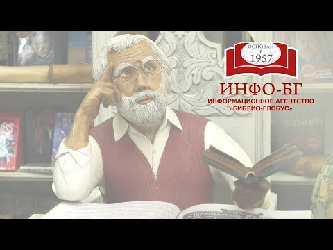 Женский роман. Презентация книг Виктории Балашовой и Елены Федоровой