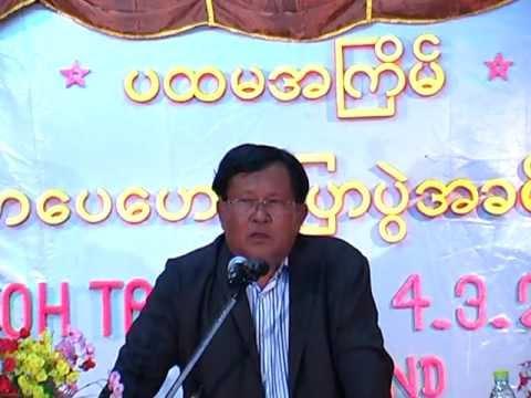 DR AYE CHAN ON KOH TAO,THAILAND3