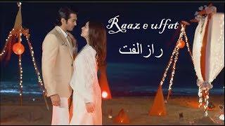 Raaz e Ulfat Lyrics OST   Coming Soon   Shazad   - YouTube