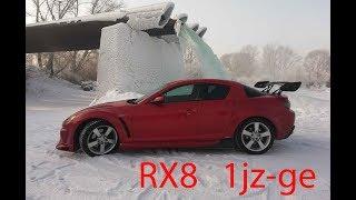 СВАП 1JZ-GE в mazda RX8
