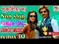 Bengali VS Purulia Dj Song | Best Dance Mashup Of The Year 2018 | Nonstop Mashup Mix Dj Song