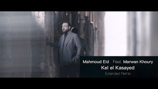 Mahmoud Eid Feat. Marwan Khoury - Kel el Kasayed (Extended Remix)