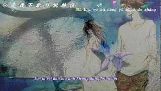 白月光  - Bạch Nguyệt Quang