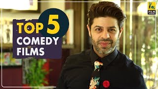 Ssumier Pasricha Recommends His Favourite Comedy Films | FC Recommends
