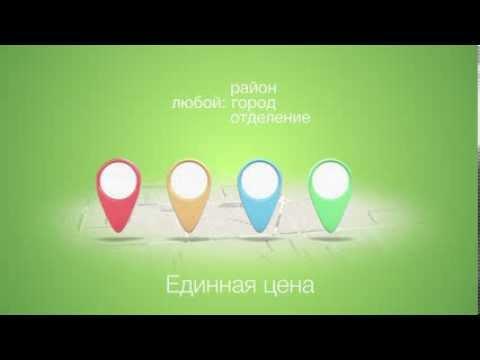 mp4 Finance Group, download Finance Group video klip Finance Group
