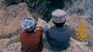 أبناء الجبل - سلطنة عمان