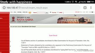 Rajya Sabha Result Secretariat assistant English