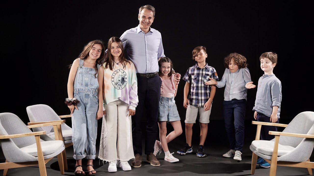 Συνέντευξη του Πρωθυπουργού Κυριάκου Μητσοτάκη στα παιδιά της Atraktos Kids
