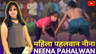 Boy Wrestler V.S Girl Wrestler -Prithla Dangal : Men Vs Women