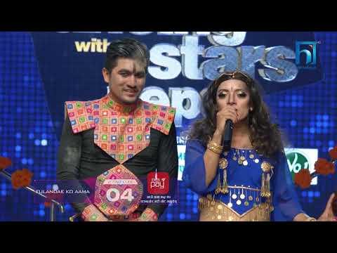 Fulandeki Aama, Pramod Bhandari | Dancing with the Stars, Nepal | Vote Appeal