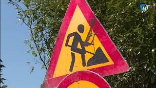 В городской администрации обсудили ремонты дорог и подготовку к учебному году