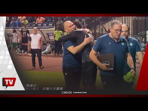 جنش يتوجه لتحية التوأم حسام وإبراهيم عقب المباراة .. وخناقة في المدرجات بين الجماهير