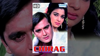 Chirag (HD) - Hindi Full Movie - Sunil Dutt - Asha Parekh - 60