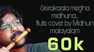 Sisirakaala flute cover   Midhun malayalam   Devaragam   HD   Shishirakaala
