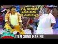 Driver Ramudu ITEM SONG Making | Shakalaka Shankar | Latest Telugu Movies | Telugu FilmNagar
