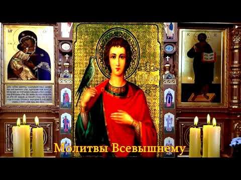 Молитва Св. Трифону на семейное благополучие, успех, достаток в доме