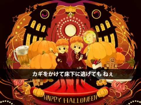 【ハロウィン騎士】ボーカロイドオリジナル曲
