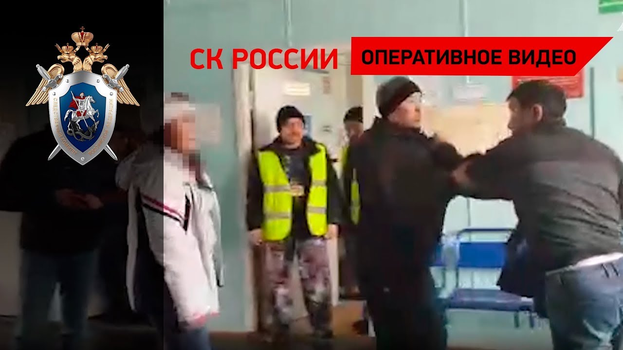 Пьяный житель Якутии, устроил драку из-за того, что его не пустили в самолет с оружием