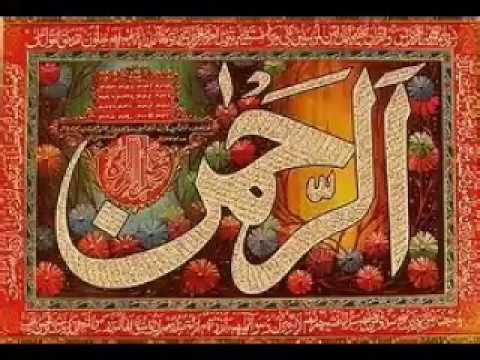 Download Surah Rehman In voice of Qari Abdul Basit Mp4 HD Video and MP3