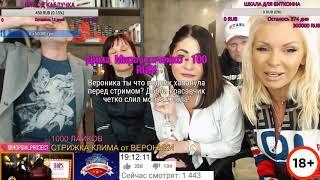 СТРИМ МОПСИХИ 01/05/2019