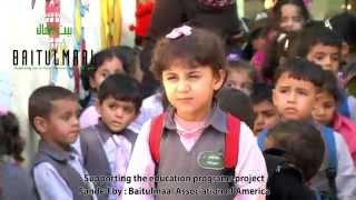 Educational Program- Ahbab Allah Kindergarten
