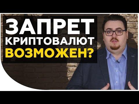 Бинарные опционы с минимальным депозитом 50 рублей