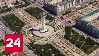 Казахстан смотрит в будущее. Специальный репортаж Роберта Францева