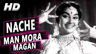 Nache Man Mora Magan | Mohammed Rafi | Meri Surat Teri
