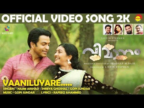 Vaaniluyare Song - Vimaanam