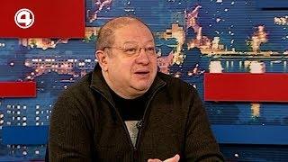 НОВОСТИ ИНТЕРВЬЮ - АЛЕКСАНДР ПАНТЫКИН от 28 12 2018